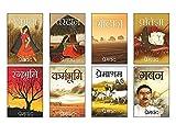 Gaban  (Hindi) 1