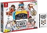 Nintendo LaboTM - Kit VR (Toy-Con 04) Complet