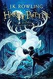 Harry Potter and the Prisoner of Azkaban: 3/7 (Harry Potter 3)