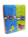 "ADP Home - 6 paños de cocina 500gsm ""banda"" modelo fruta, 50x50 cm, surtido"