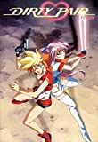 Dirty Pair Flash Dvd Collection [Import USA Zone 1]