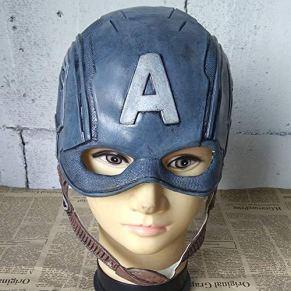 YXRL Cosplay Máscara Capitán América Sombreros Rave Máscara Facial Fiesta De Disfraces Máscaras De Carnaval para Hombres…