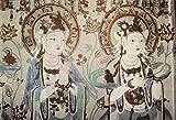 China. Dunhuang. Mogao Caves. Dignitaries. Tang Dynasty (7Th-9Th C.). Chinese Art. Tang Period. Fresco. � Aisa/Everett Collection (31432) Poster Print (36 x 24)