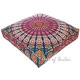 """Eyes of India - 35"""" Grande Grande Mandala Cuadrado Suelo Funda de Almohadón Puf Meditación Cojín Asiento Hippie Colores Decorativos Boho Bohemio Cama para Perro Indio Tapa Solo"""