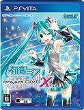 Hatsune Miku Project X - Standard Edition [PSVITA] [import Japonais]
