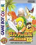 Zelda No Densetsu DX