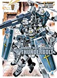 Mobile suit Gundam Thunderbolt: 10