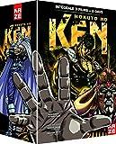 Hokuto no Ken (Ken le survivant) Intégrale 3 Films + 2 OAV - DVD