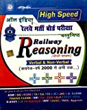HIG SPEED SERIES RRB RAILWAY REASONING VERBAL & NON VERBAL FOR RRB EXAM