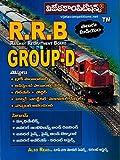 RRB Group-D [ TELUGU MEDIUM ]