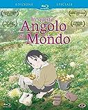 In Questo Angolo Di Mondo (First Press)