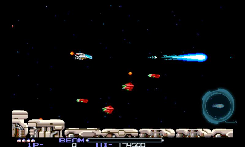 R-Type Screenshot