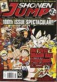 Shonen Jump; April 2011 (100th Issue Spectacular!!) (One Piecex; Dragon Ball; Cross Epoch)