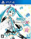 Hatsune Miku Project Diva X HD - Standard Edition [PS4] [import Japonais]