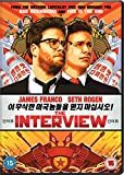 The Interview [DVD] [2015] by Seth Rogen