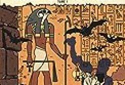 Blake & Mortimer – tome 4 – Mystère de la grande pyramide (Le) T1