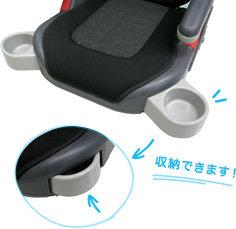 便利な収納式カップホルダーでドライブがもっと楽しく!
