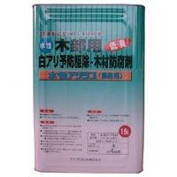 木部用 水性アリシス(低臭性) 無色 15L 白アリ予防駆除・木材防腐剤