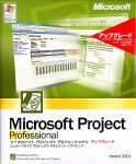 Project Professional 2002 Version/Product Upgrade