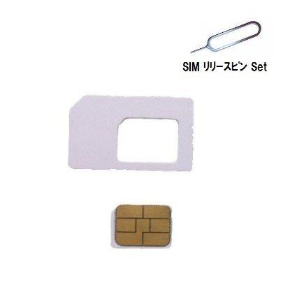 Waveコミュニケーションズ【Amazon即日出荷】【 ios8.4対応 】 au iPhone5 5S 純正Nano simカード0.67mm アクティベーション〓アクティベートカード au activation【nano simサイズ】+Simリリースピン付 Wa