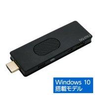 Diginnos Stick DG-STK3(スティック型パソコン Windows 10)