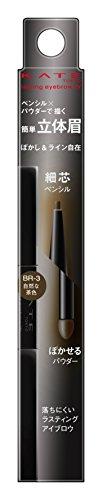 ケイト ラスティングデザインアイブロウW N SL BR-3 自然な茶色