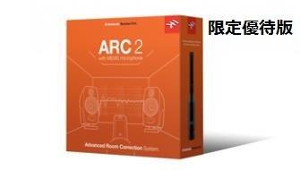"IK Multimedia ARC System 2.5 限定優待版 ""他社製有償DAWソフトウェア所有の方を対象とした完全限定数量の優待版"""
