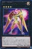 遊戯王 JOTL-JP053-R 《No.102 光天使グローリアス・ヘイロー》 Rare