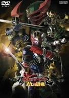 劇場版 仮面ライダー響鬼と7人の戦鬼 [DVD]
