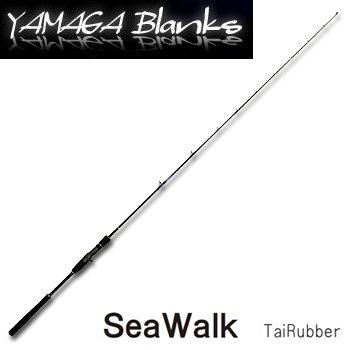 ヤマガブランクス(YAMAGA Blanks) ロッド SeaWalk Tairubber 60ML