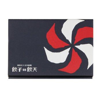 紅白餃子 (白餃子6個、赤餃子6個)