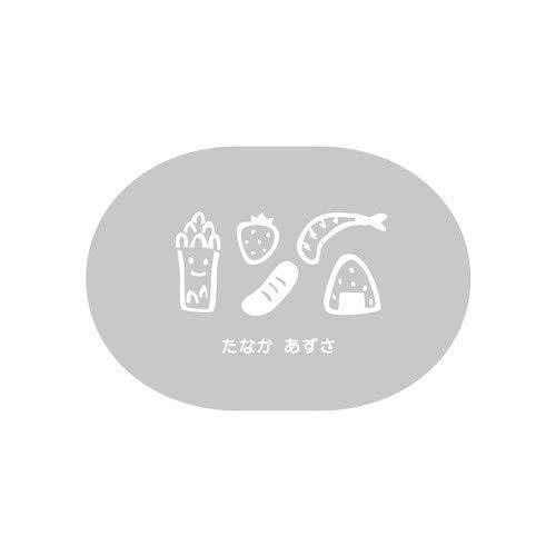 【要名入れ】 お弁当箱 名入れ アルミ 幼稚園 たべもじシリーズ ホワイト あいうえお