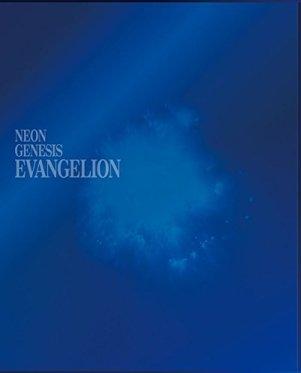 新世紀エヴァンゲリオン NEON GENESIS EVANGELION Blu-ray BOX (Amazonロゴ柄CDペーパーケース付)