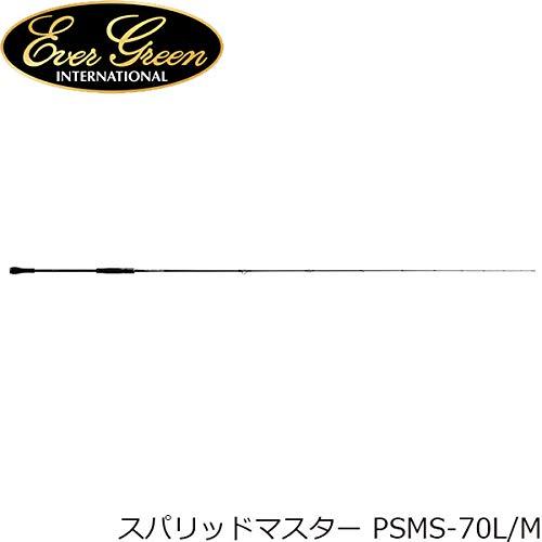 エバーグリーン ポセイドン スパリッドマスター PSMS-70L/M