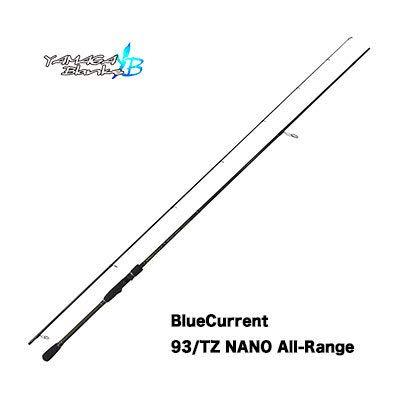 ヤマガブランクス(YAMAGA Blanks) ブルーカレント 93/TZ NANO オールレンジ