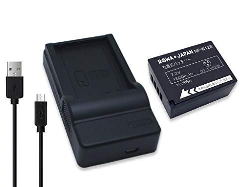 FUJIFILM 富士フイルム NP-W126 NP-W126S 互換 バッテリー 1個 + BC-W126 BCW126 互換USB充電器 セット 【ロワジャパンPSEマーク付】 (バッテリー1個+USB充電器セット)