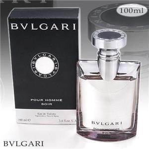 ブルガリプールオムは男子大学生に二木の香水