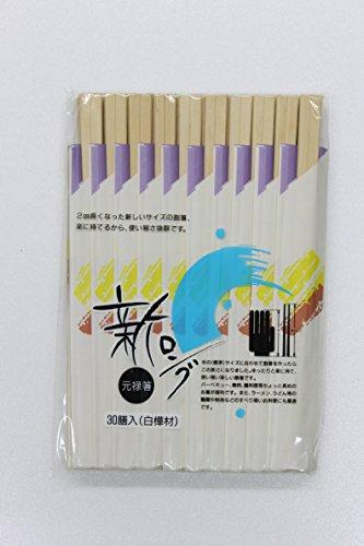 新ロング 元禄箸  30膳入り