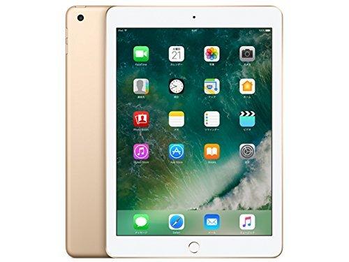 iPadは50代の父親がもらって嬉しい電化製品