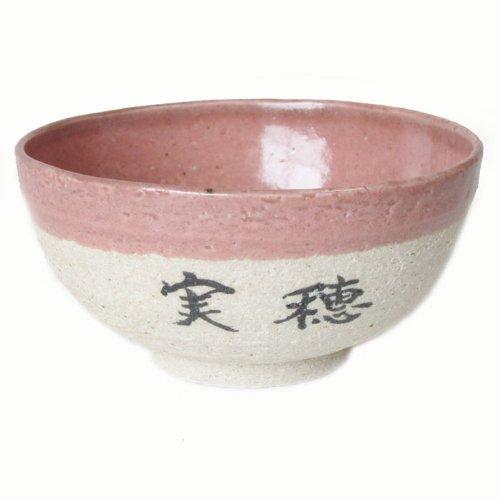 お名前入り茶碗は60代女性に人気のプレゼント