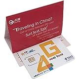 中国電信 China Telecom 旅行用 プリペイド SIMカード トリプルカット 300分通話 データ通信2GB