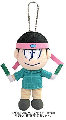 おそ松さん チョロ松 ぬいぐるみ マスコット オタ芸Ver. 高さ15cm