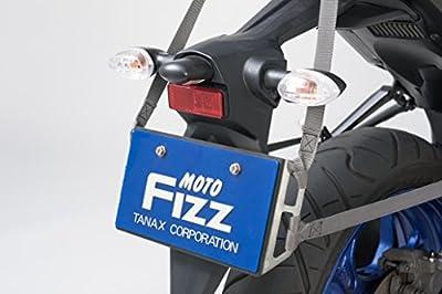タナックス(TANAX) バイク用荷掛けフック MOTOFIZZ プレートフック3 (ブラック) MF-4729