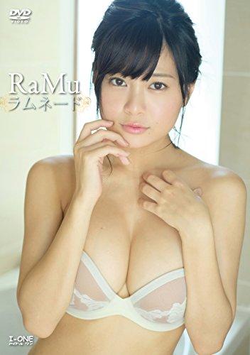 RaMu ラムネード [DVD]