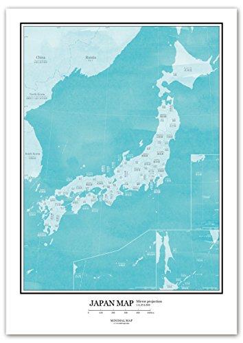 おしゃれな日本地図 都道府県名と県庁所在地がふりがな付きで書いてあるから就学前&小学生のお子様におす...