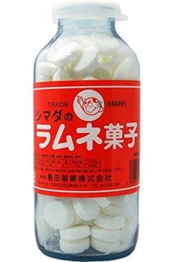 シマダのラムネ菓子 250g (徳用ガラス瓶)