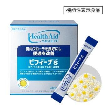 森下仁丹 ヘルスエイド® ビフィーナS (スーパー) 60日分 ビフィズス菌 乳酸菌 オリゴ糖