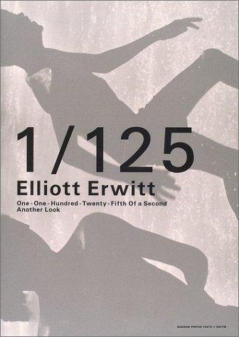 1/125 もうひとつのまなざし―エリオット/アーウィット作品集