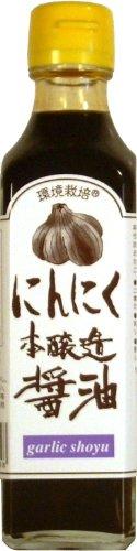 エノキ茸とニンニクの特製ダレ