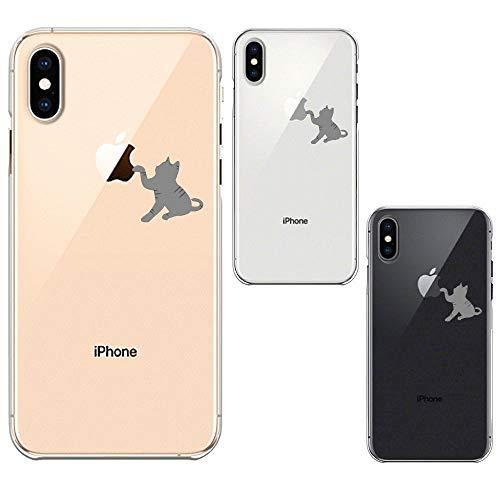 iPhone 各機種 対応【CuVery】 iPhoneX iPhoneXS ハード クリア 透明 ケース ワイヤレス充電対応 レンズ 液晶保護 超軽量 薄型 気泡防止 アップルモチーフ 動物系 にゃんこ ねこ 猫 どら猫 リンゴきになる【デザイン】スマホ スマホケース (保護ガラスなし)